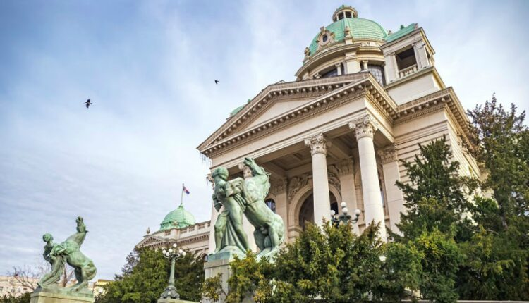 MONEYVAL publishes follow-up report on Serbia – News 2020