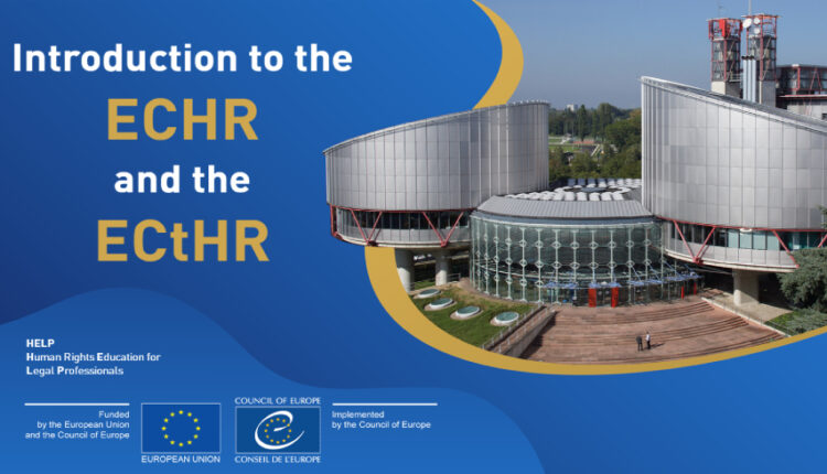 Updated course on Introduction to the European Convention on Human