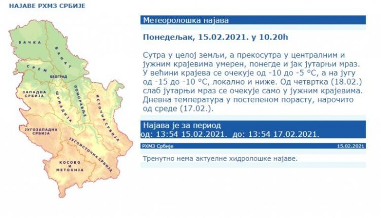 SERBIA IS THREATENED BY RED METEO ALARM! In one part