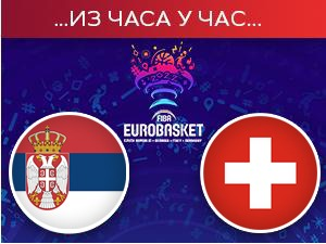 Serbia is finishing the qualifications for the European Championship against