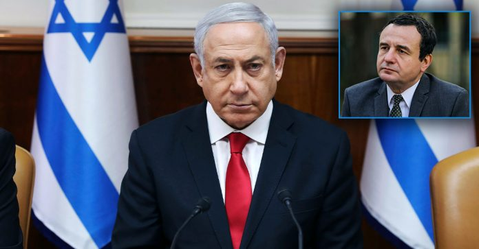 I look forward to seeing you in Israel to inaugurate