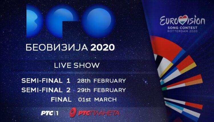 Who should win Beovizija 2020 and represent Serbia at Eurovision?