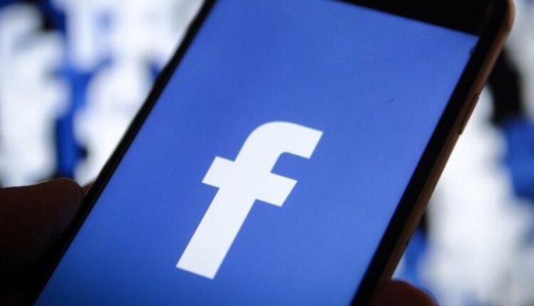 Italy fines Facebook 7 million euros
