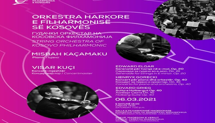 The Kosovo Philharmonic will hold a concert in Skopje