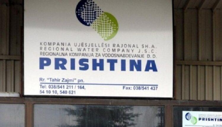 German bank donates about two million euros to 'Prishtina' water