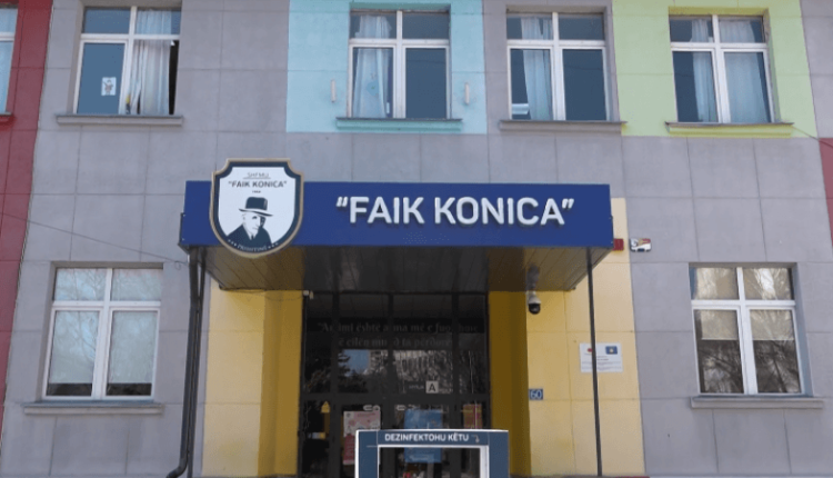 """Faik Konica"" school also switches to the C-online scenario"