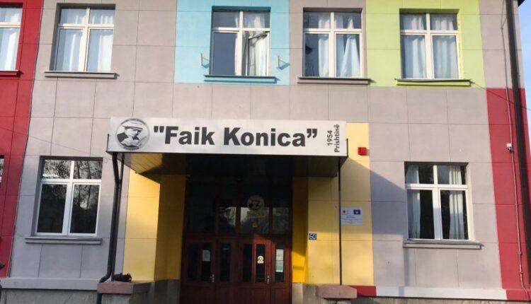 "Prishtina: Primary school ""Faik Konica"" goes to online learning"