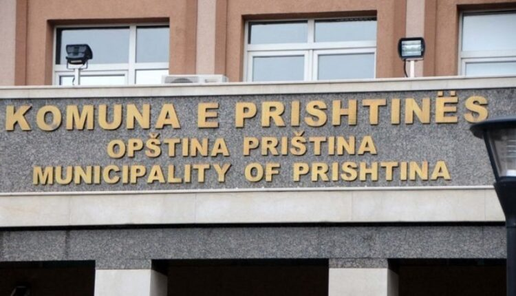 The Municipality of Prishtina allocates 70 thousand euros for the