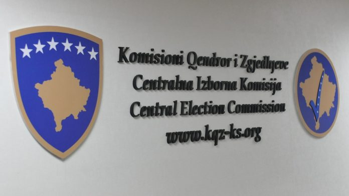 The CEC announces the final results of the parliamentary elections